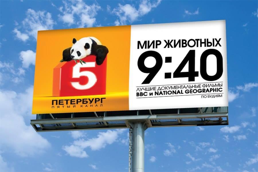 Наружная реклама (1)